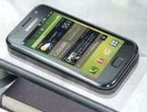 Samsung: Ne-am crescut...