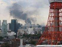 CUTREMUR IN JAPONIA: Bursa de...