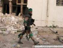 Razboiul din Libia. Ziua 3. O...