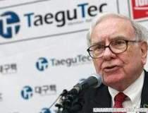 Buffett: Seismul din Japonia...