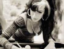 Concertul Amy Winehouse a...