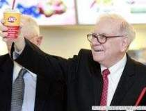 Buffet: Congresul SUA joaca...