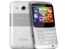 HTC ar putea fi obligata sa...