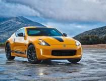 Nissan lanseaza versiunea...