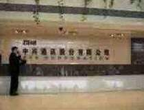 RomTelecom are concurent chinez