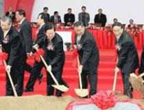Hyundai inaugureaza terenul...