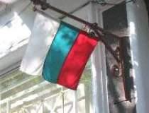 Raportul CE: Bulgaria are...