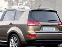 PSA lanseaza Peugeot 4007 sau...