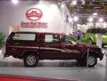 Chinezii vor produce masini...