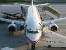 Record in sectorul aviatic:...
