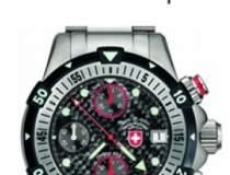 CX Swiss Military: Ceas care...