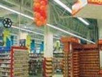 Carrefour: Temperaturile...