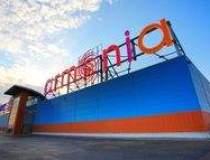 Armonia Mall Braila, in...