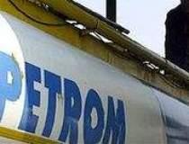 Petrom - Profitul net s-a...