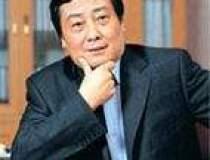 Zong Qinghou, chinezul care a...