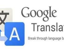 Google a lansat aplicatia...