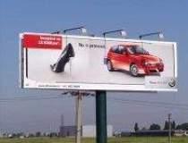 Publicitatea outdoor...