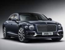 Bentley a prezentat noul...
