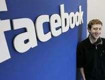 Facebook, emblema spiritului...