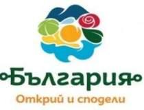 """""""Frunza"""" bulgarilor: noul..."""