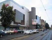 Bega Shopping Center...