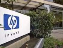 HP lanseaza o gama de produse...