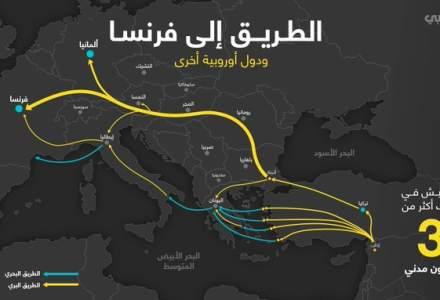 Harta cu traseul imigranților ilegali din Siria, Irak si Afganistan care trece prin mijlocul României