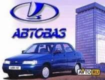 Constructorul auto rus...