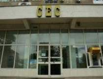 CEC Bank si-a sporit de...