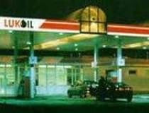 LukOil ieftineste benzina