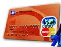 Alpha Bank lanseaza un card...