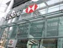 HSBC a creat un fond de 5...