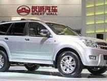 Compania chineza Great Wall...