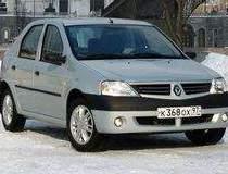 Angajatii uzinei Dacia se...