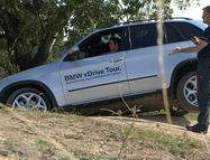 BMW prezinta anul acesta...