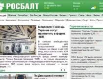 Rusia face curat in presa:...
