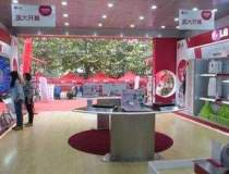 LG Electronics, in 2013:...