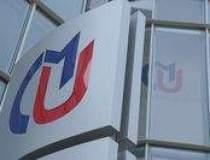 CMU a investit 400.000 euro...