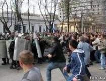 Puci in Moldova: Atentie, se...