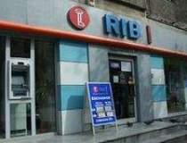 Profitul net al RIB a scazut...