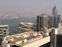 Vacanta in Hong Kong, locul...