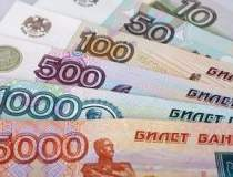 Crimeea adopta rubla ca...