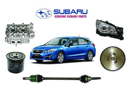 (P) Alege piese Subaru de calitate pentru o întreținere corectă a mașinii tale!