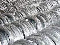 ArcelorMittal: Cererea...