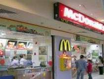 McDonald's Romania...