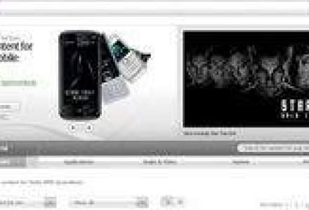 Nokia a lansat magazinul online de aplicatii Ovi Store