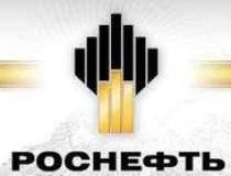 Rosneft: Profit net in...