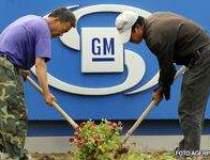 General Motors a depus...