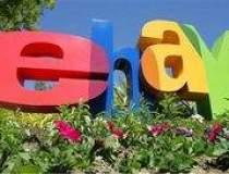 eBay pierde teren in fata Amazon