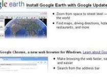 Google Earth permite si...